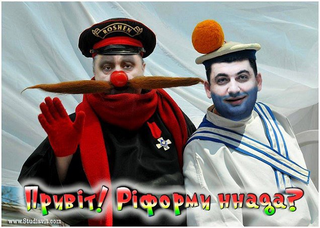 Суд оставил Безъязыкова в СИЗО до 29 декабря - Цензор.НЕТ 1071