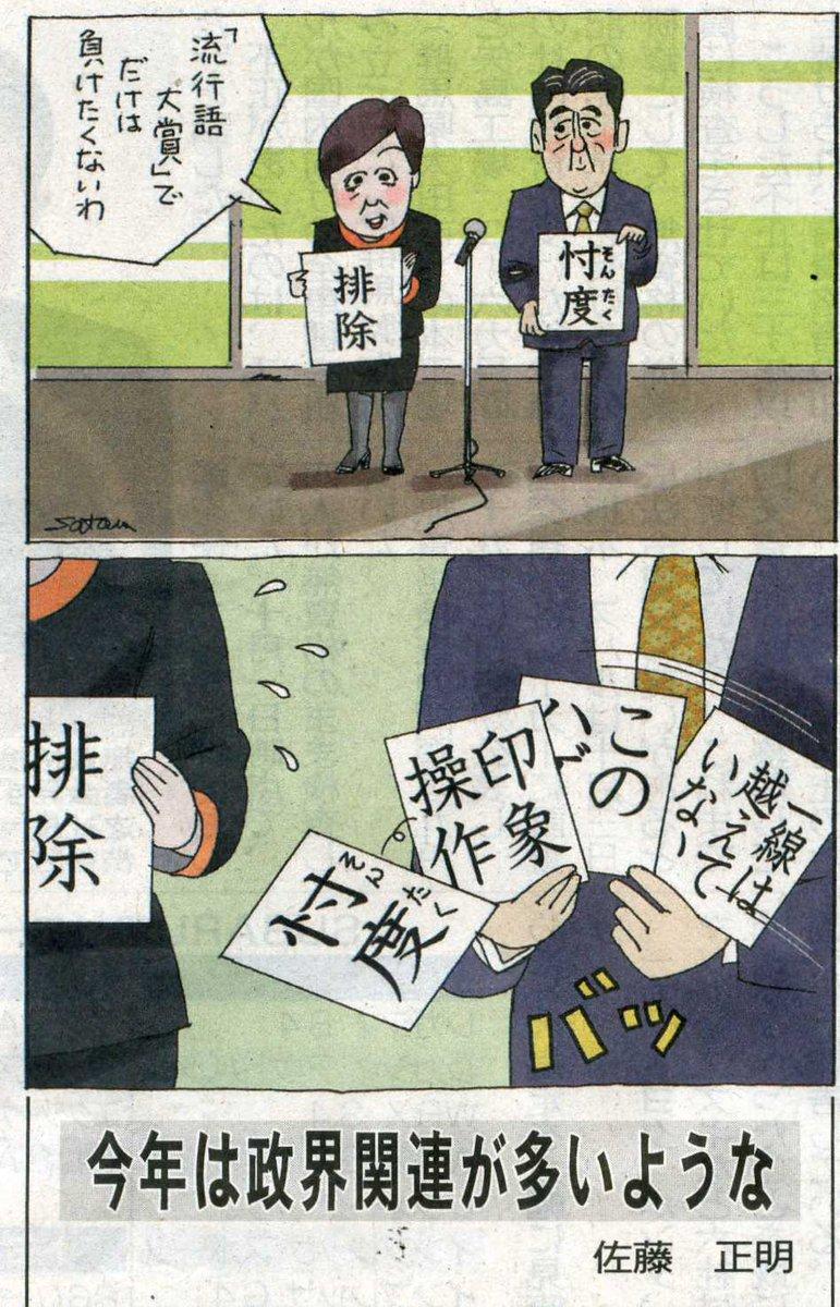 は 江戸 語 の 時代 流行