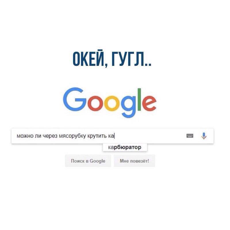 Праздник, картинка гугл прикол