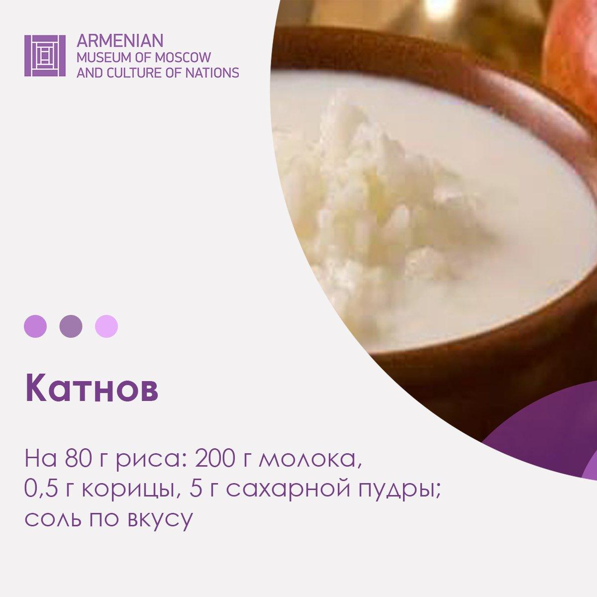 Молочный суп рецепт с лапшой