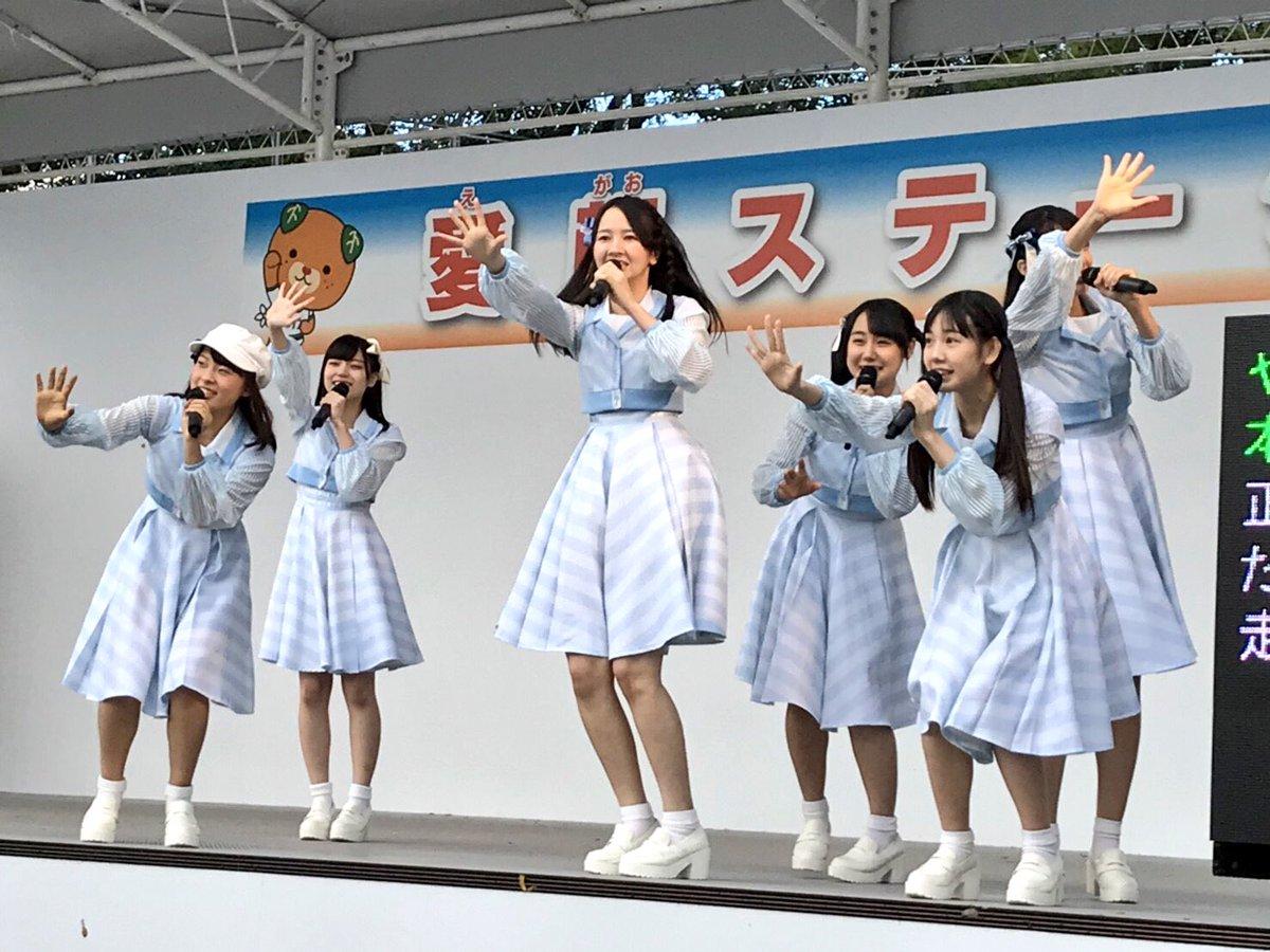 "STU48: STU48 On Twitter: ""愛顔(えがお)つなぐえひめ国体・えひめ大会 STU48スペシャルミニライブ"