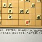 表現がまるで純文学のよう!将棋の竜王戦、解説文が小説にしか見えない!