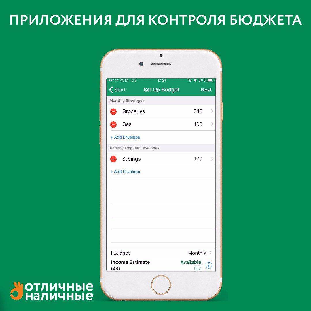 приложение оплачивать займ отличные наличные наличные