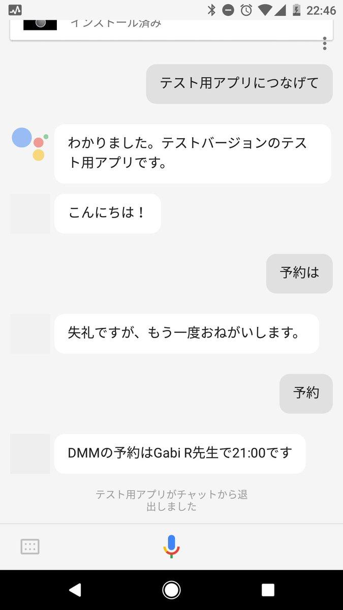 MIHIRA Yoshiro on Twitter: