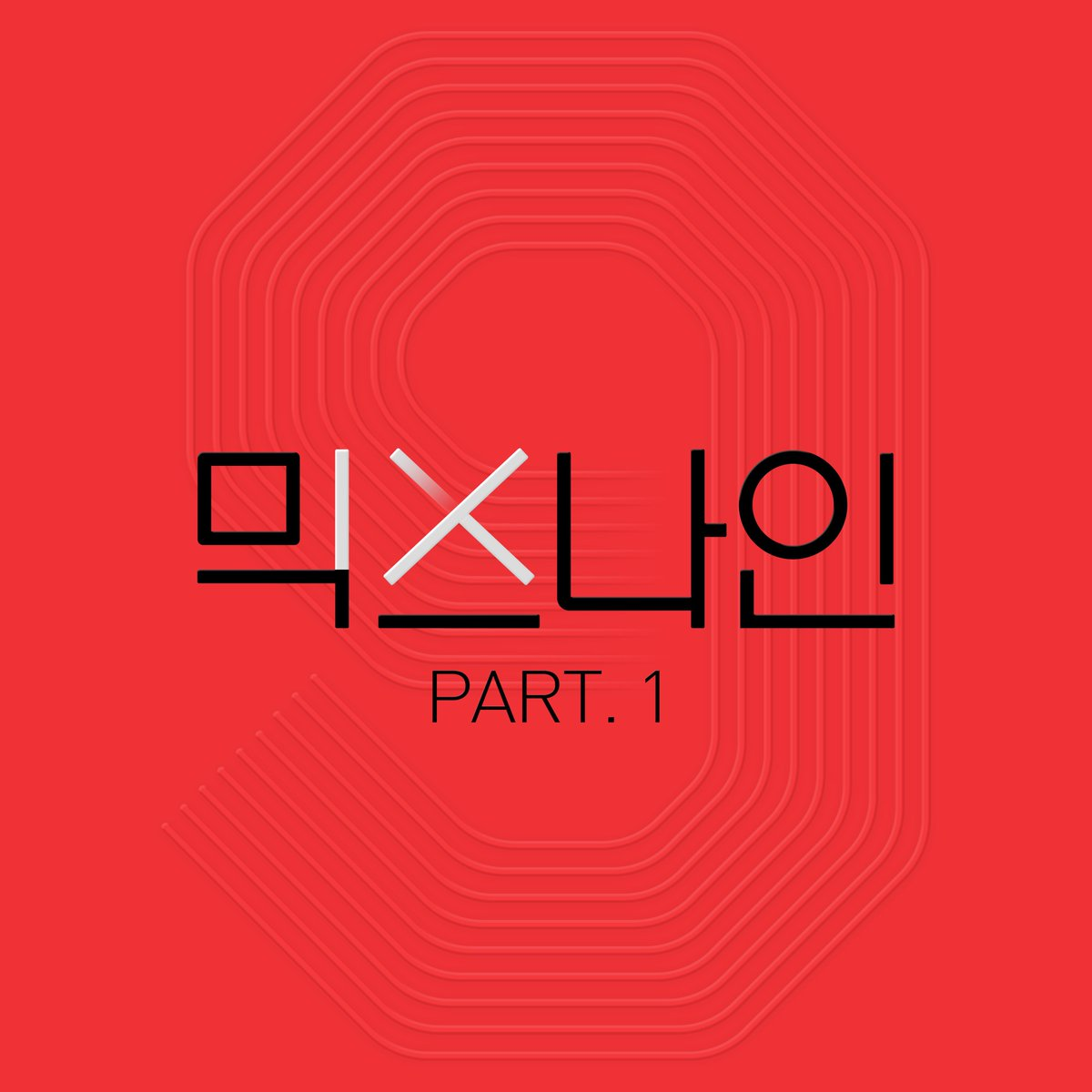 [MIXNINE - 'JUST DANCE'] Available on iTunes @ https://t.co/JdTnOu8M2G #믹스나인 #MIXNINE #대표곡 #져스트댄스 #JUSTDANCE #YG