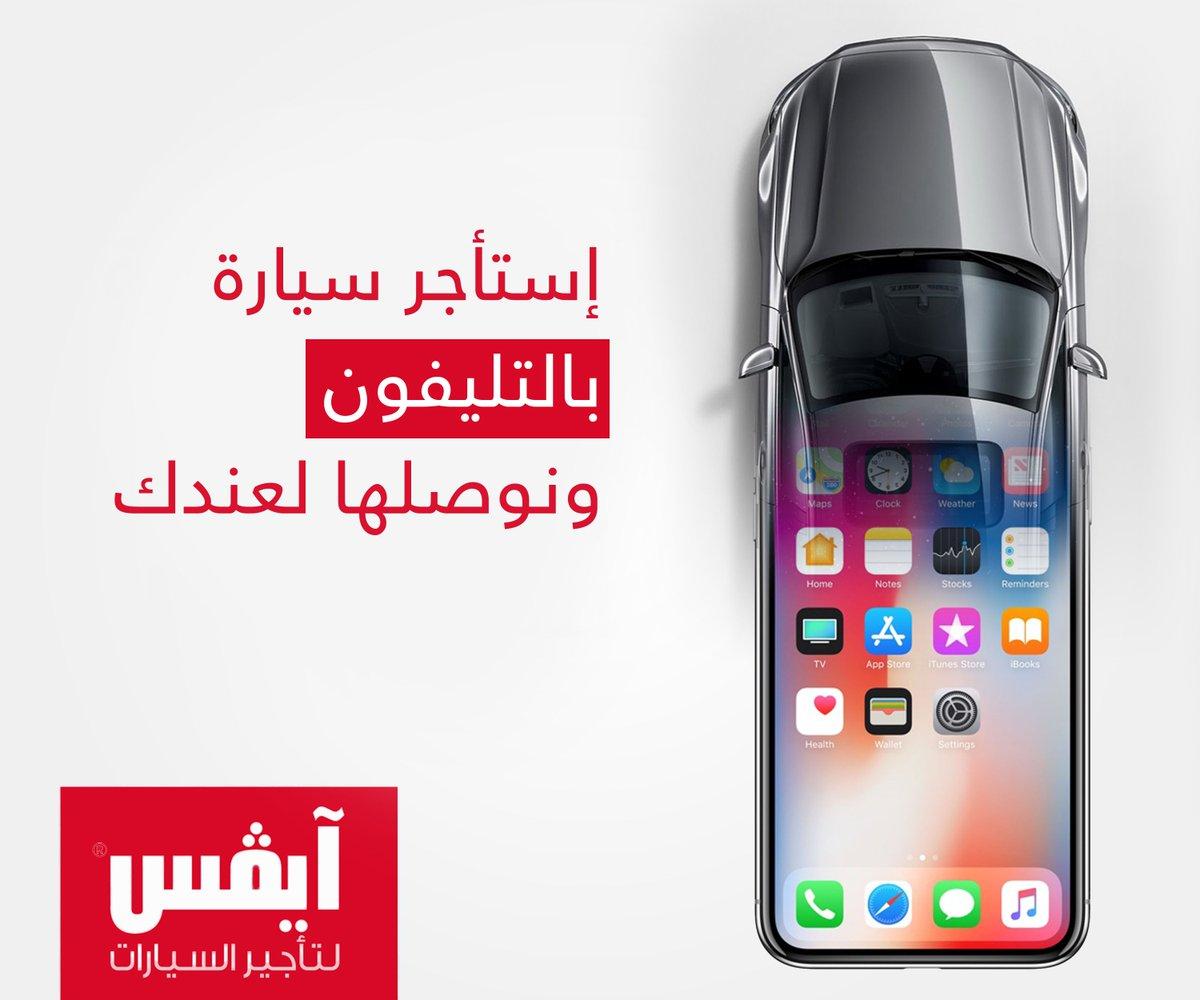 4dd99cf26be31 AVIS SAUDI ARABIA  AvisSaudi