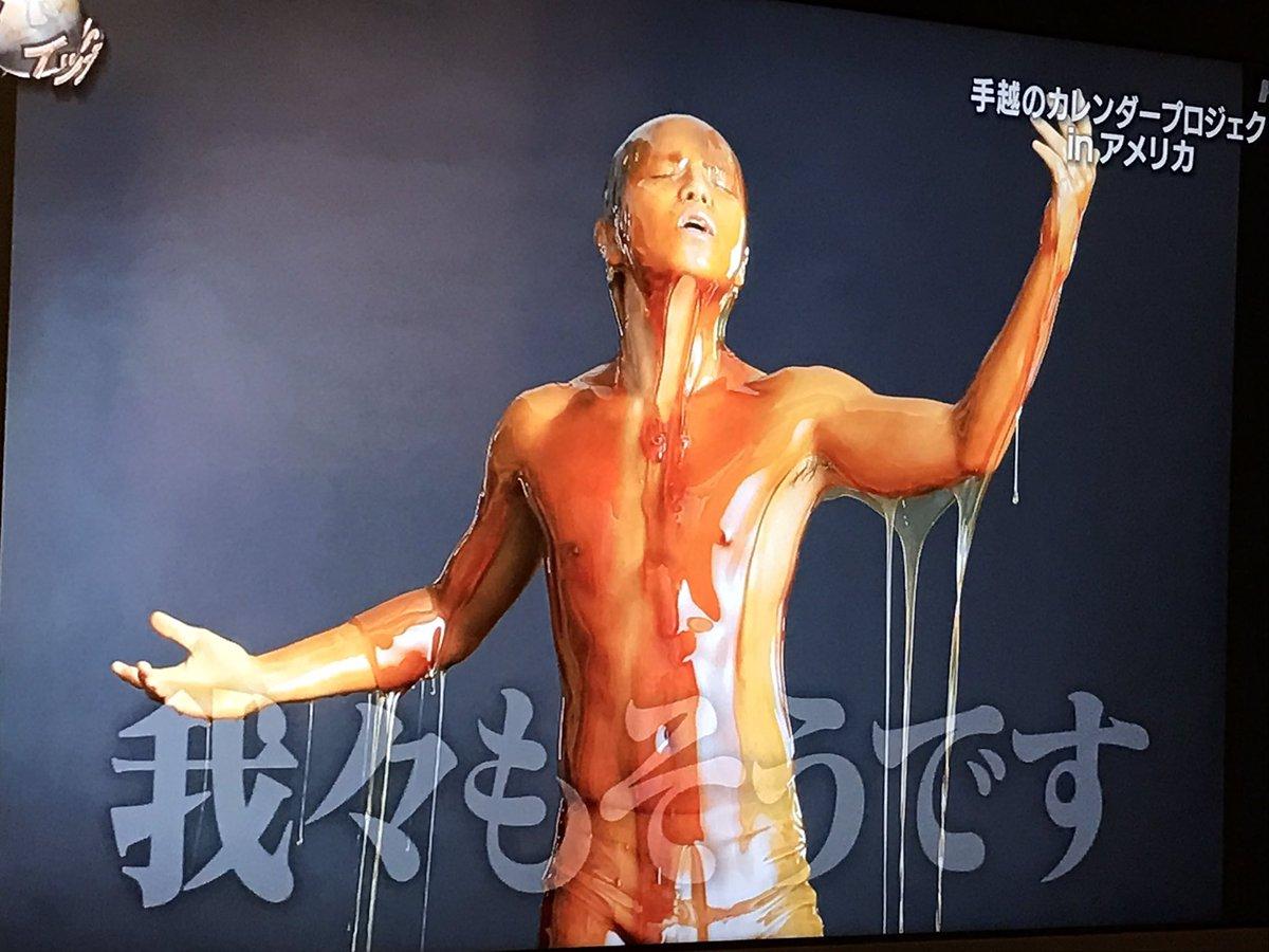 ぜひ吉沢さんに彫刻の実力を見せてほしい(めちゃめちゃ怒りそうだし絶対やってくれない) ハチミツまみれ イッテQ 手越祐也  吉沢亮pic.twitter.com/YZHJmXcqc7