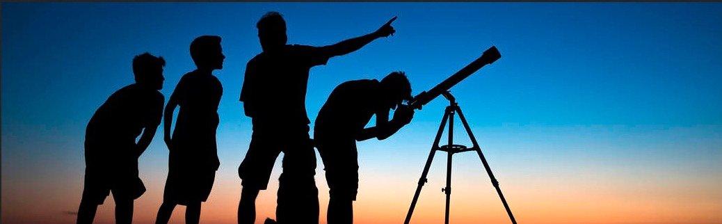 Telescope price
