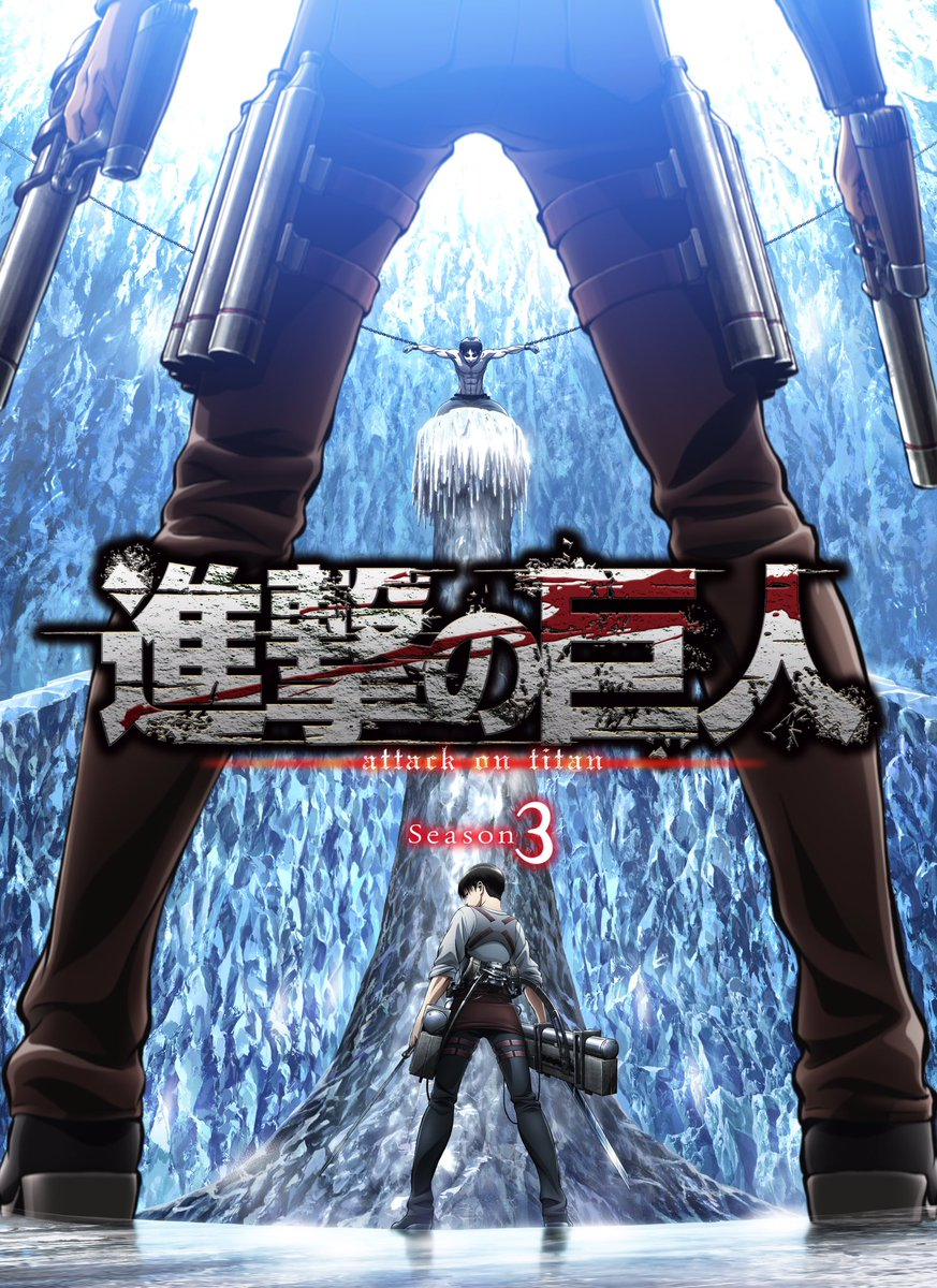 Attack On Titan (Shingeki no kyojin)  - Σελίδα 5 DNTfOH3V4AAIVzA