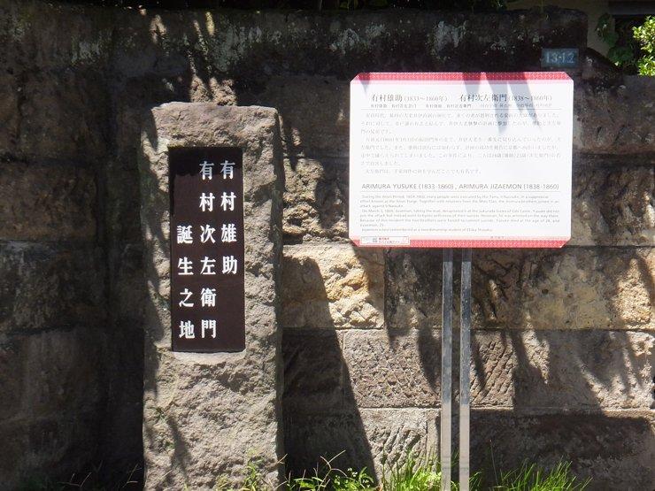 "Sakura Junichi 🐣 鹿児島 على تويتر: ""関ヶ原の戦いで、島津義弘軍は ..."