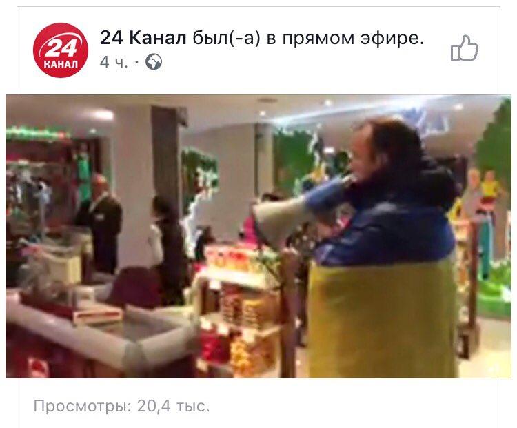 Жилой дом и магазин пытались взорвать на Луганщине, ранена женщина, - Нацполиция - Цензор.НЕТ 4244