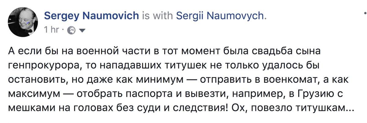"""По инциденту на """"Школьном аэродроме"""" в Одессе открыто уголовное производство, - военная прокуратура - Цензор.НЕТ 1599"""