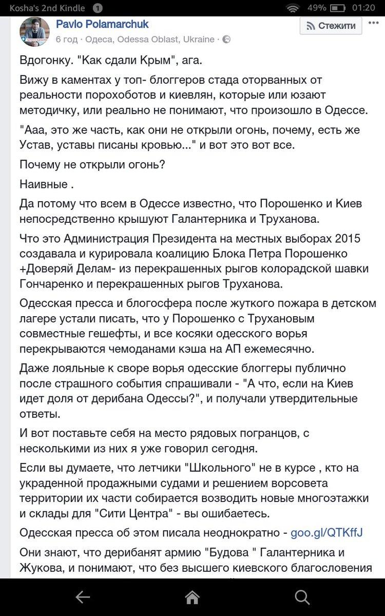 Россия пользуется коррупцией в Украине, - сенатор США Мерфи - Цензор.НЕТ 7755