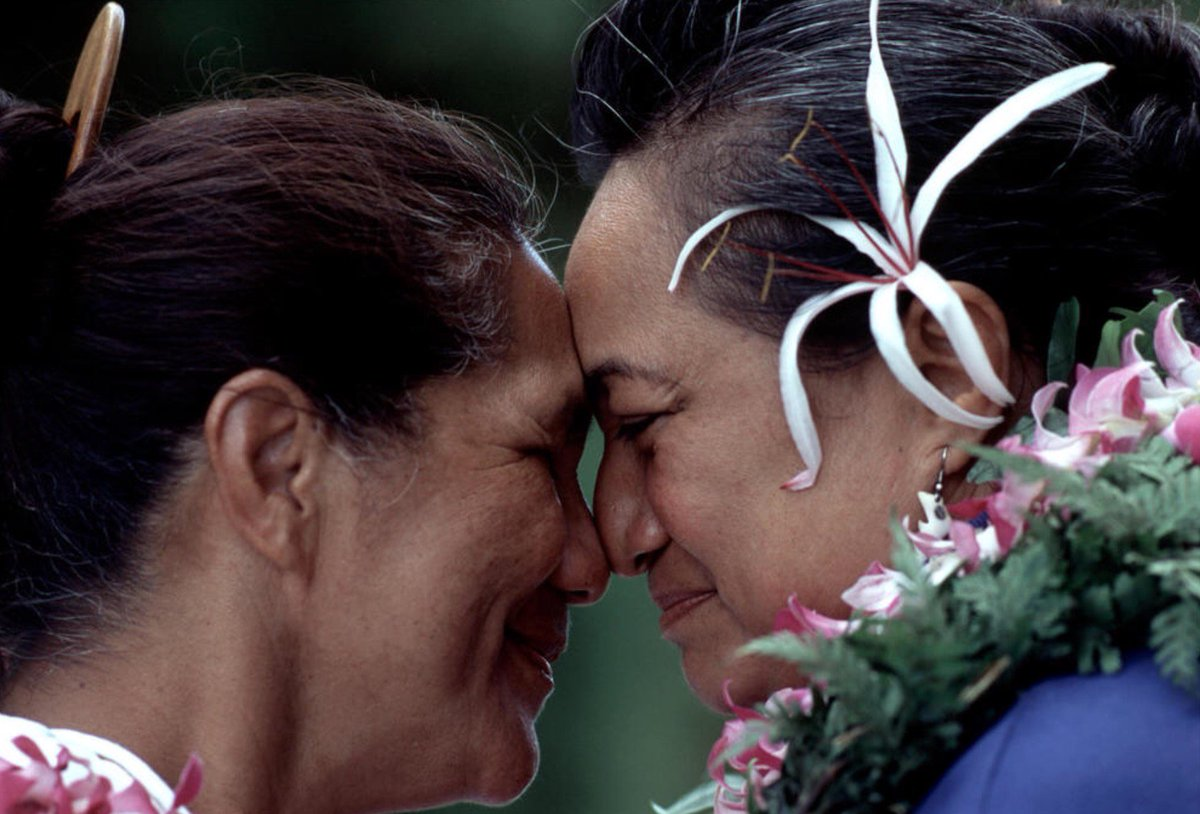 Local kine words on twitter hawaiian word of da day honi local kine words on twitter hawaiian word of da day honi definition to kiss a kiss formerly to touch noses on the side in greeting m4hsunfo