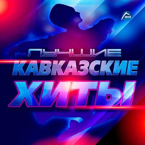 Скачать музыку хиты русские 80 90