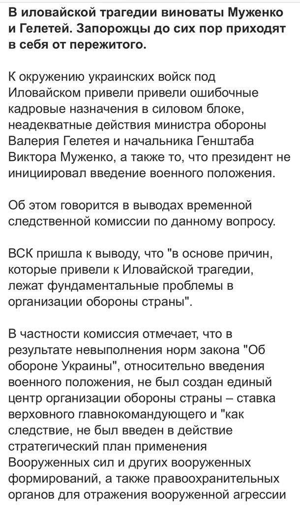 """Оснований для признания действий застройщика незаконными не было, - источник в Нацполиции о конфликте вокруг """"Школьного аэродрома"""" в Одессе - Цензор.НЕТ 6517"""