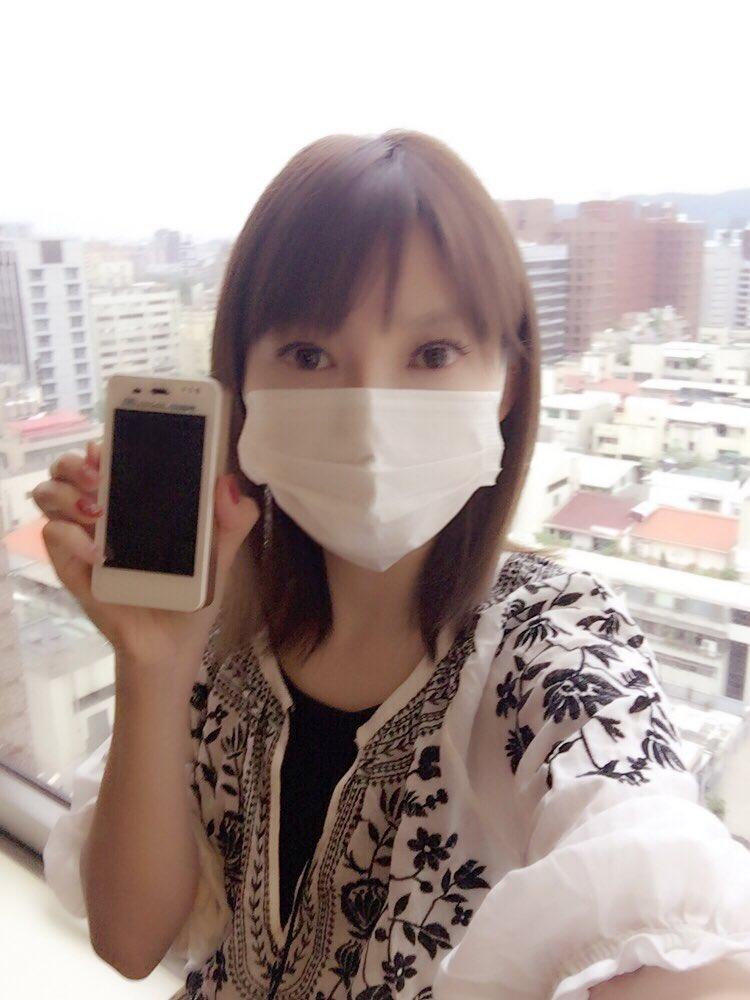 木下ゆうか Yuka Kinoshita - Twitter