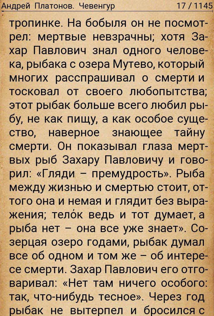 Андрей платонович семёнов