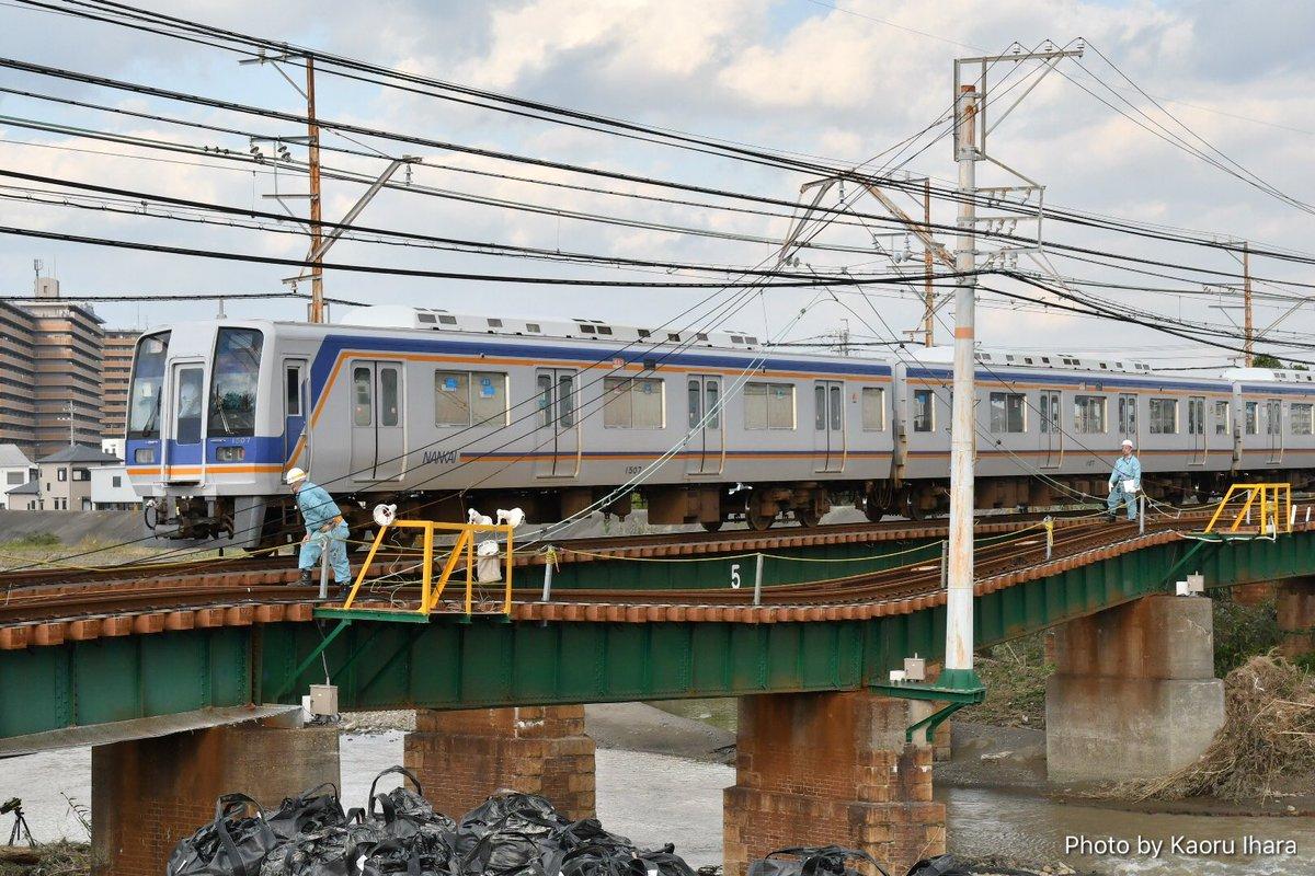 南海、不通になってる樽井〜尾崎間で、鉄橋が無事だった上り線の試運転やってる。頑張れ南海! https://t.co/254eub3aj4
