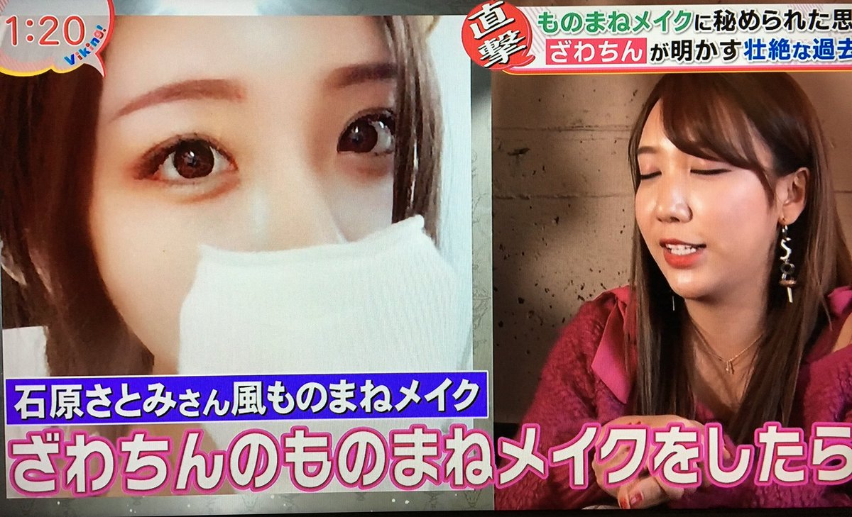 """りゅうちん❤ on Twitter: """"自分は彼氏できないのに??ww… """""""