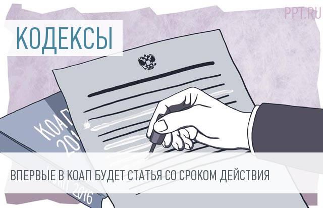 Временная регистрация иностранных граждан бланки заявлений