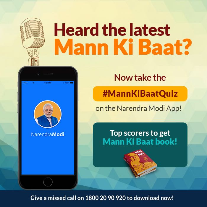 How many questions can you answer correctly in the #MannKiBaat quiz, on the Narendra Modi App? https://t.co/TYuxNNJfIf