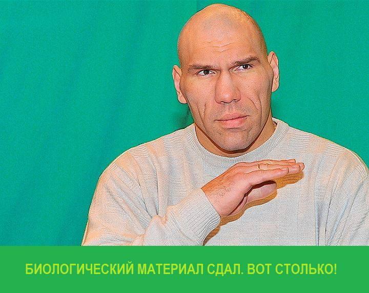 Некие силы собирают биологический материал россиян, - Путин - Цензор.НЕТ 5924