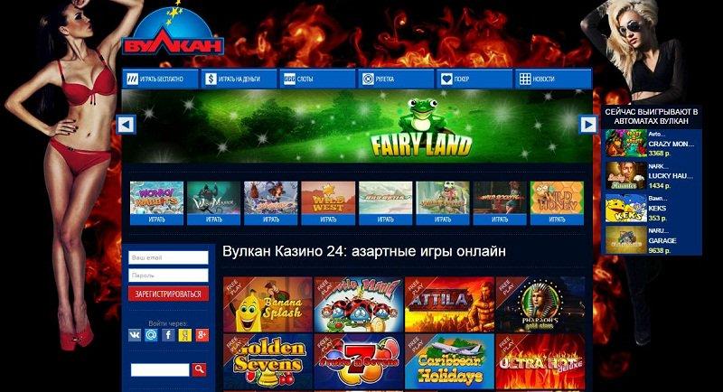 http vulcan ru