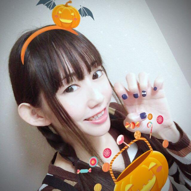 トリックオアトリート!!お菓子をくれなきゃイタズラしちゃうぞー(°▽°)!!#新しいプロフィール画像#ハロウィン限定 pic.twitter.com/CcVuLEPMoT