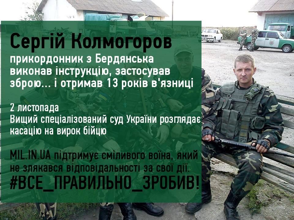 Появилось видео с избирательного участка на Днепропетровщине: Нападавшие бросили дымовые шашки и пытались повредить урны - Цензор.НЕТ 234