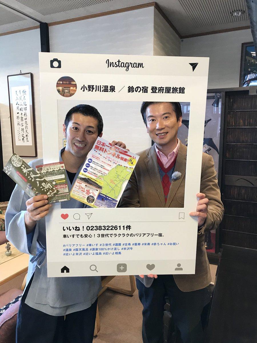 #YBC の山川アナと。インスタボード、大活躍。 #近いよ米沢