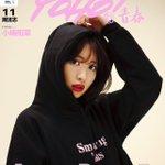 中国のファッション誌YOHO!の表紙をやったよ❤️誌面で私が着ているのは、22;market🐱のダブ…