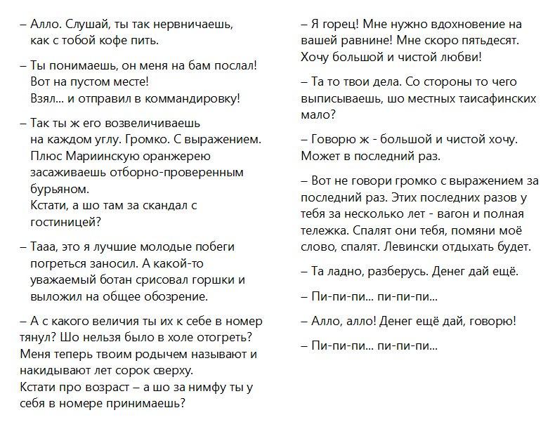 Телефонный справочник г крымска и крымского района