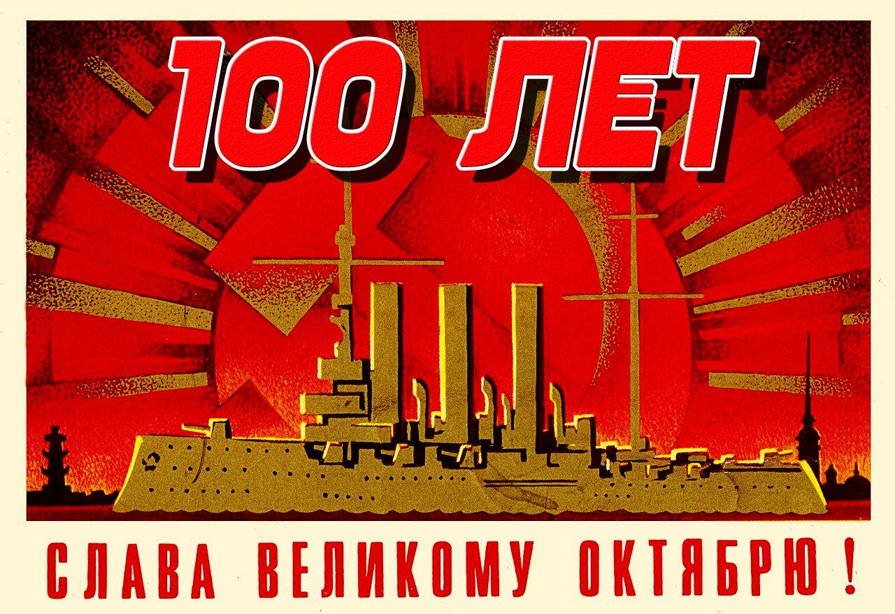 Социалистические открытки, юбилеем дочка