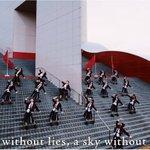 【#NGT48 】12月6日発売、NGT48の2ndシングル「世界はどこまで青空なのか?」MUSIC…