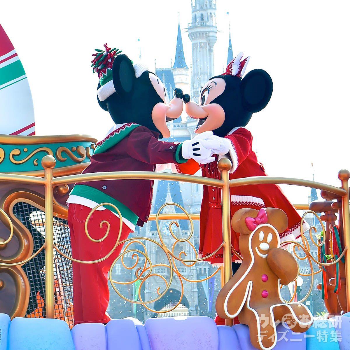 """テーマパーク・エンタメ情報@ウレぴあ総研 on twitter: """"tdlクリスマス"""