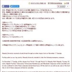 早稲田大に爆破予告 構内を立ち入り禁止に sankei.com/affairs/news/1… pi…