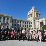 日本共産党の衆参国会議員団26名が勢ぞろい。市民と野党の共闘の旗を握って離さず、憲法9条改悪の発議を…
