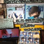 【3F J-POP】ポルカドットスティングレイ入荷してます!(廣) pic.twitter.com/…