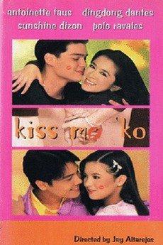 Kiss mo 'ko