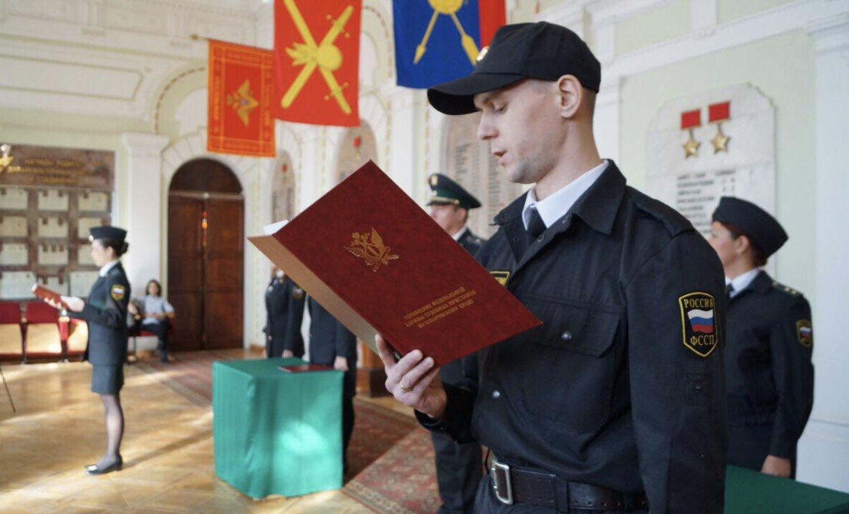 ОСП по Куйбышевскому и Барабинскому районам