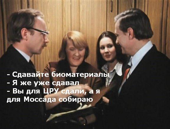 Некие силы собирают биологический материал россиян, - Путин - Цензор.НЕТ 9461