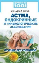 ebook The chemistry maths book, with Solution