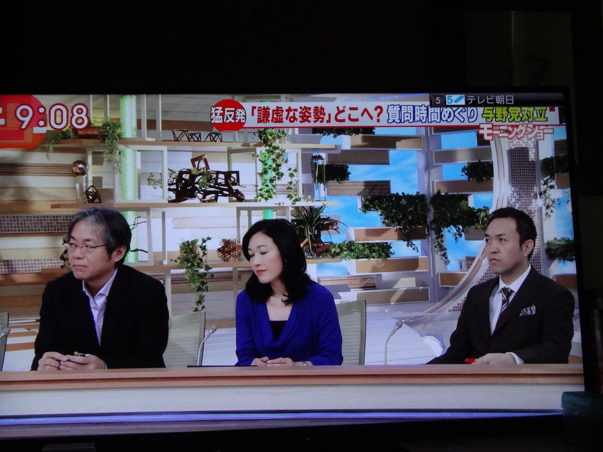 田崎 コメンテーター