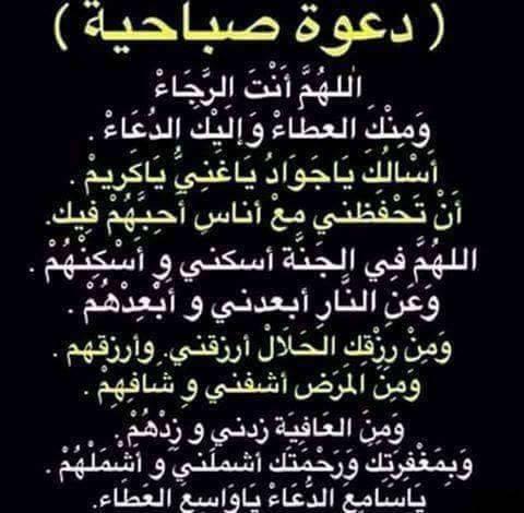 امين يارب العالمين https://t.co/9r4o5ZgE...