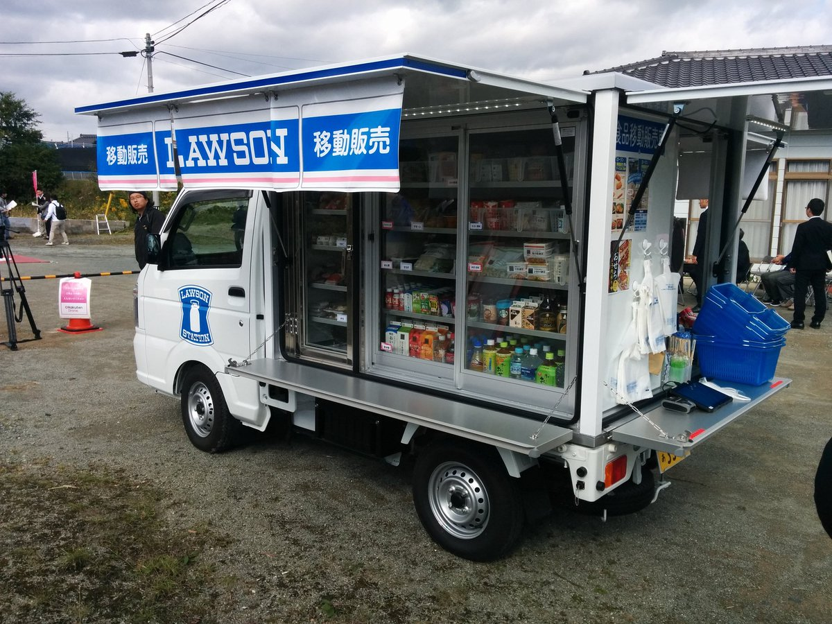 Tokyotronic on twitter lawson mobile convenience store for Mobili convenienti