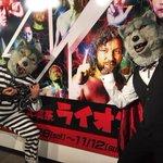 キィーーーーキィ!!!!!スィーツヒーロー真壁サン!!!!!#MWAMハロウィン pic.twitt…