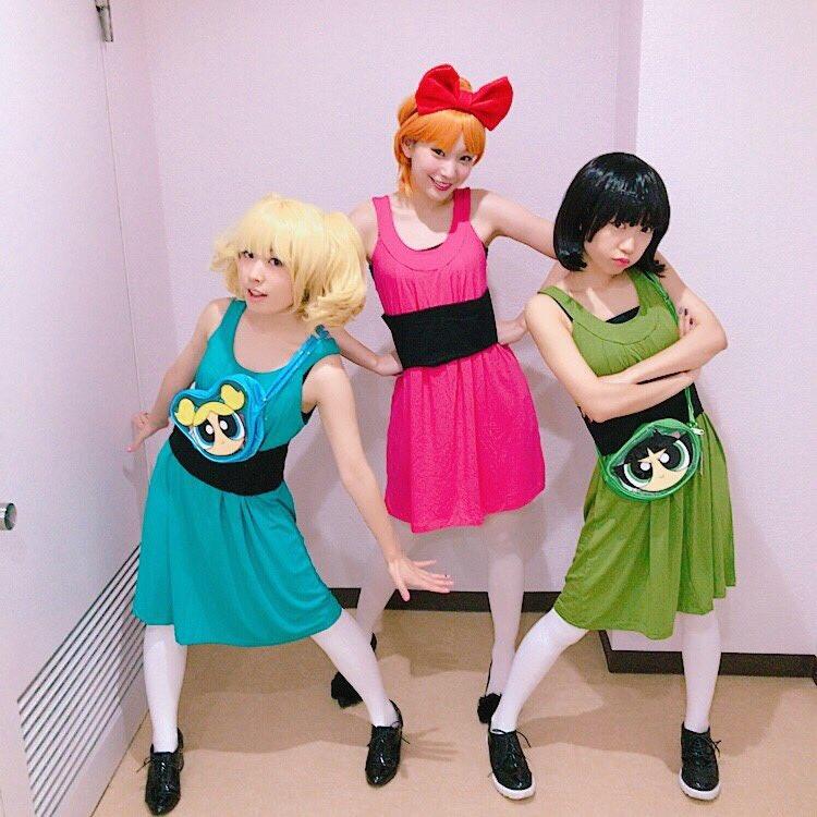 Happy Halloween   We are パワーパフガールズ  ❤️  #ハロウィン #仮装 #FKT