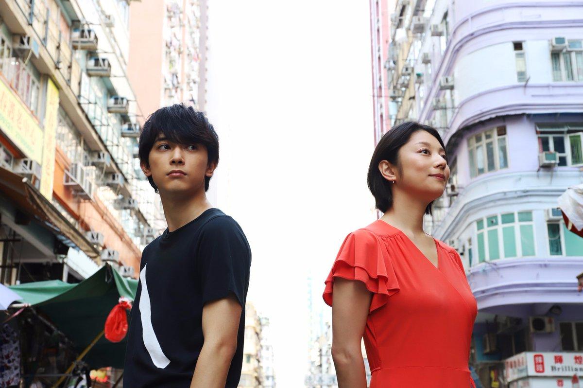 「ドラマ「恋する香港」」的圖片搜尋結果