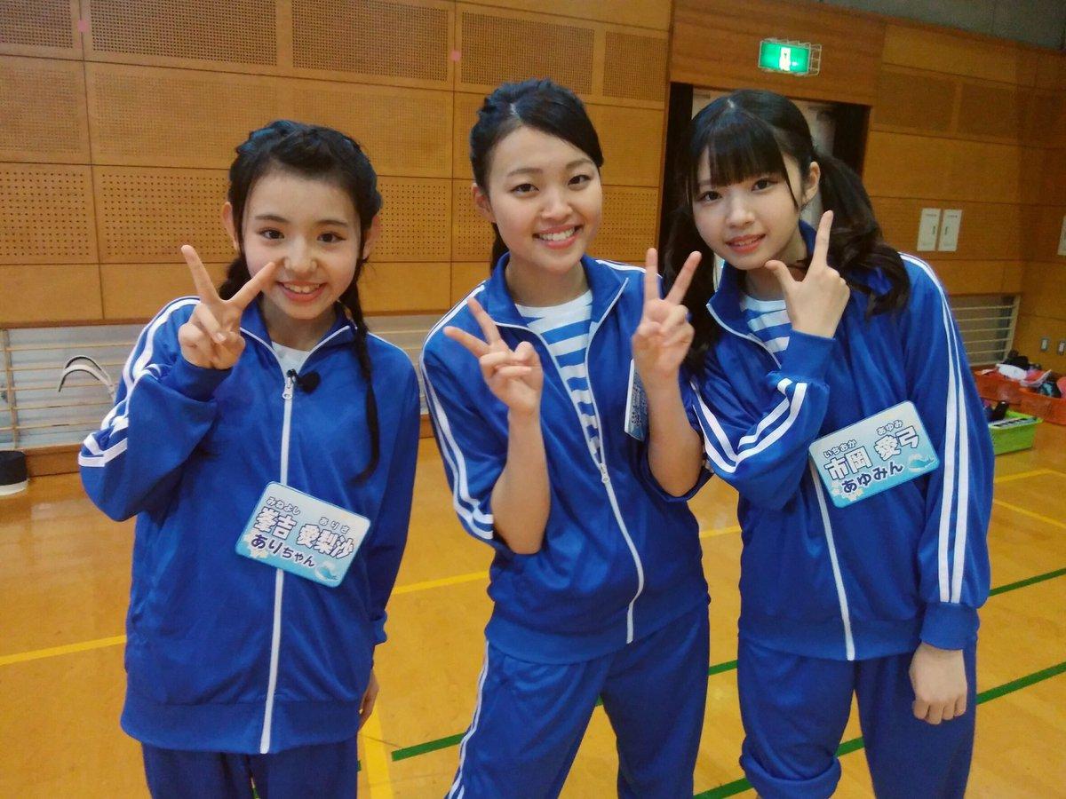"""STU48: STU48 On Twitter: """"本日24:25〜テレビ新広島「STU48のがんばりまSU!」放送です!! 今回"""